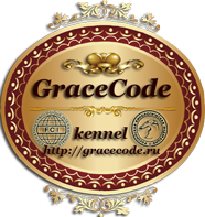 Питомник собак GraceCode! логотип